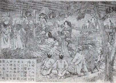 日本205福者殉教者